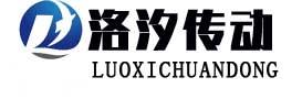 上海洛汐帆布厂生产全棉帆布输送带,透气布,斜槽帆布,透气层定制